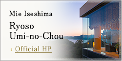 Mie Iseshima Ryoso Umi-no-Chou Official HP